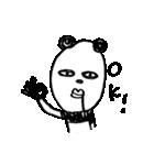 シュールなパンダ(個別スタンプ:09)