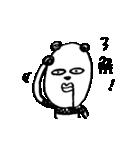 シュールなパンダ(個別スタンプ:10)