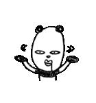 シュールなパンダ(個別スタンプ:12)