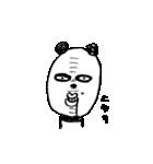 シュールなパンダ(個別スタンプ:13)
