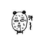 シュールなパンダ(個別スタンプ:14)