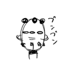 シュールなパンダ(個別スタンプ:15)
