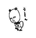 シュールなパンダ(個別スタンプ:21)