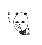 シュールなパンダ(個別スタンプ:22)