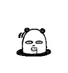 シュールなパンダ(個別スタンプ:23)