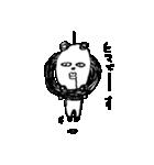 シュールなパンダ(個別スタンプ:31)
