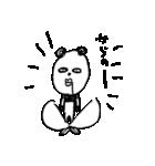 シュールなパンダ(個別スタンプ:33)