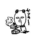 シュールなパンダ(個別スタンプ:34)