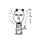 シュールなパンダ(個別スタンプ:35)