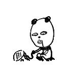 シュールなパンダ(個別スタンプ:37)