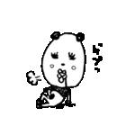 シュールなパンダ(個別スタンプ:38)