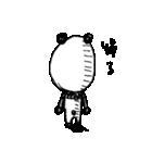 シュールなパンダ(個別スタンプ:39)