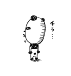 シュールなパンダ(個別スタンプ:40)