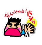 ツッコミ男子[大阪弁](個別スタンプ:1)