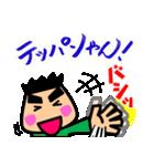 ツッコミ男子[大阪弁](個別スタンプ:2)