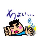 ツッコミ男子[大阪弁](個別スタンプ:4)