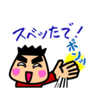 ツッコミ男子[大阪弁](個別スタンプ:5)