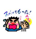 ツッコミ男子[大阪弁](個別スタンプ:6)