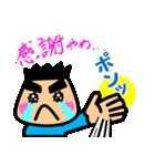 ツッコミ男子[大阪弁](個別スタンプ:8)