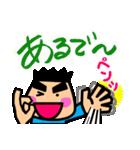 ツッコミ男子[大阪弁](個別スタンプ:9)