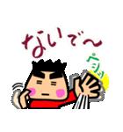 ツッコミ男子[大阪弁](個別スタンプ:10)