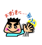 ツッコミ男子[大阪弁](個別スタンプ:11)