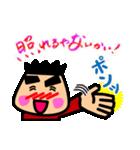 ツッコミ男子[大阪弁](個別スタンプ:12)