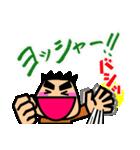 ツッコミ男子[大阪弁](個別スタンプ:13)