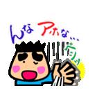 ツッコミ男子[大阪弁](個別スタンプ:14)