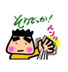 ツッコミ男子[大阪弁](個別スタンプ:15)