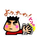 ツッコミ男子[大阪弁](個別スタンプ:16)