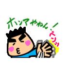 ツッコミ男子[大阪弁](個別スタンプ:17)