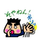 ツッコミ男子[大阪弁](個別スタンプ:18)
