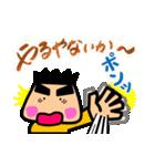 ツッコミ男子[大阪弁](個別スタンプ:19)