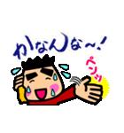ツッコミ男子[大阪弁](個別スタンプ:21)