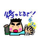 ツッコミ男子[大阪弁](個別スタンプ:22)