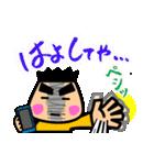ツッコミ男子[大阪弁](個別スタンプ:23)