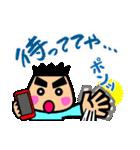 ツッコミ男子[大阪弁](個別スタンプ:24)