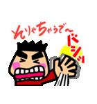 ツッコミ男子[大阪弁](個別スタンプ:25)