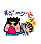 ツッコミ男子[大阪弁](個別スタンプ:26)
