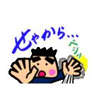 ツッコミ男子[大阪弁](個別スタンプ:27)