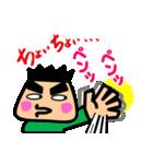 ツッコミ男子[大阪弁](個別スタンプ:29)