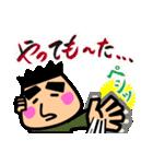 ツッコミ男子[大阪弁](個別スタンプ:30)