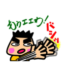 ツッコミ男子[大阪弁](個別スタンプ:31)