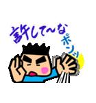 ツッコミ男子[大阪弁](個別スタンプ:32)