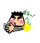 ツッコミ男子[大阪弁](個別スタンプ:33)
