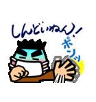 ツッコミ男子[大阪弁](個別スタンプ:34)