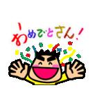 ツッコミ男子[大阪弁](個別スタンプ:35)