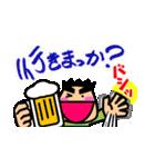 ツッコミ男子[大阪弁](個別スタンプ:36)