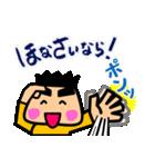 ツッコミ男子[大阪弁](個別スタンプ:37)